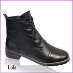 Ботинки на байке Лола