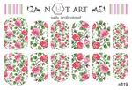 Слайдер-дизайн Nut Art Professional Fantasy Flowers