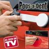 Комплект Pops-a-Dent для устранения вмятин с автомобиля
