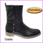 Ботинки Гранта