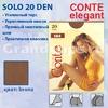 Solo 20 den Conte elegant (колготки женские) 8С-39 СП