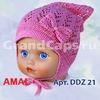 DDZ21 Amal (косынка детская)  Размер: 44-46. АССОРТИ ЦВЕТОВ