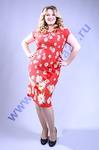 С-277 Платье