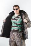 """Куртка """"Буран-Дуплекс"""" на синтепоне"""