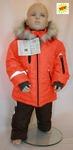 1050 Комплект ДУТИК (куртка+п/к)