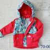 """Куртка детская 70-002"""""""