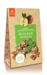 Яблочные (набор для приготовления 12 конфет)