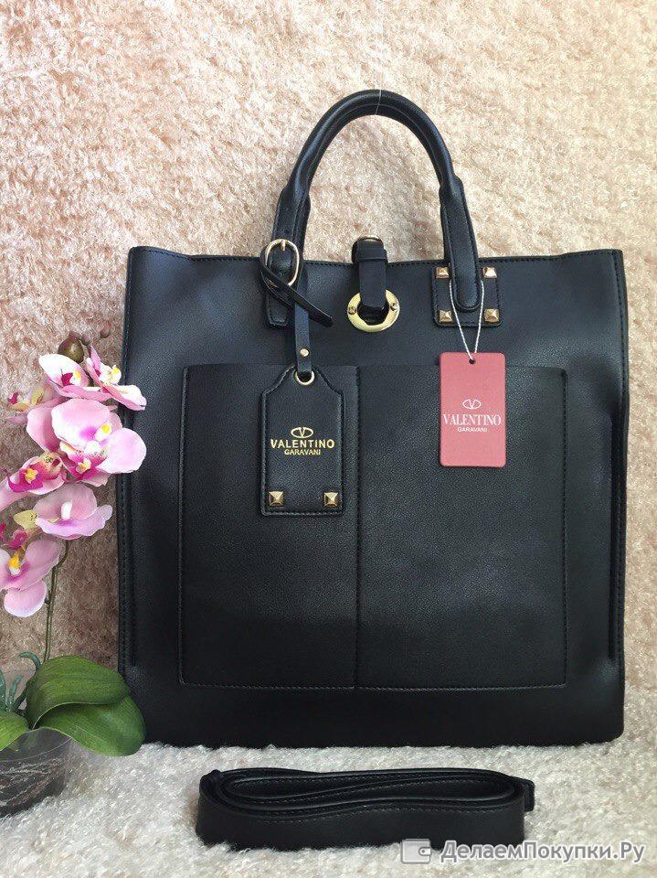 Купить женские сумки Valentino Валентино в Москве