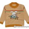 свитер скидка 8 %