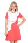 Платье Волна Коралл
