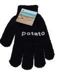 Перчатка для чистки овощей черная POTATO 1 шт