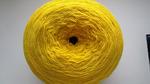Yellow однотонный