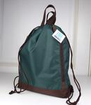 Рюкзак, Зелено-коричневый