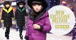 Курточка двусторонняя на девочку арт 1352