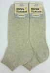 Ажур носки мужские укороченные С-320 лён