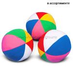 Мяч с погремушкой Радуга