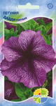 ПЕТУНИЯ ДАДДИ голубая Grandiflora Single Petunia, ОДНОЛЕТНИК, в наличии 4 пакета