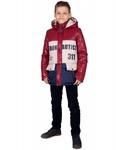 """Куртка для мальчиков """"311"""""""