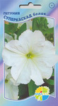 ПЕТУНИЯ СУПЕРКАСКАД белая Grandiflora Double Petunia, Однолетник, в наличии 6 пакетов