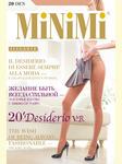Minimi Desiderio 20 V.B.