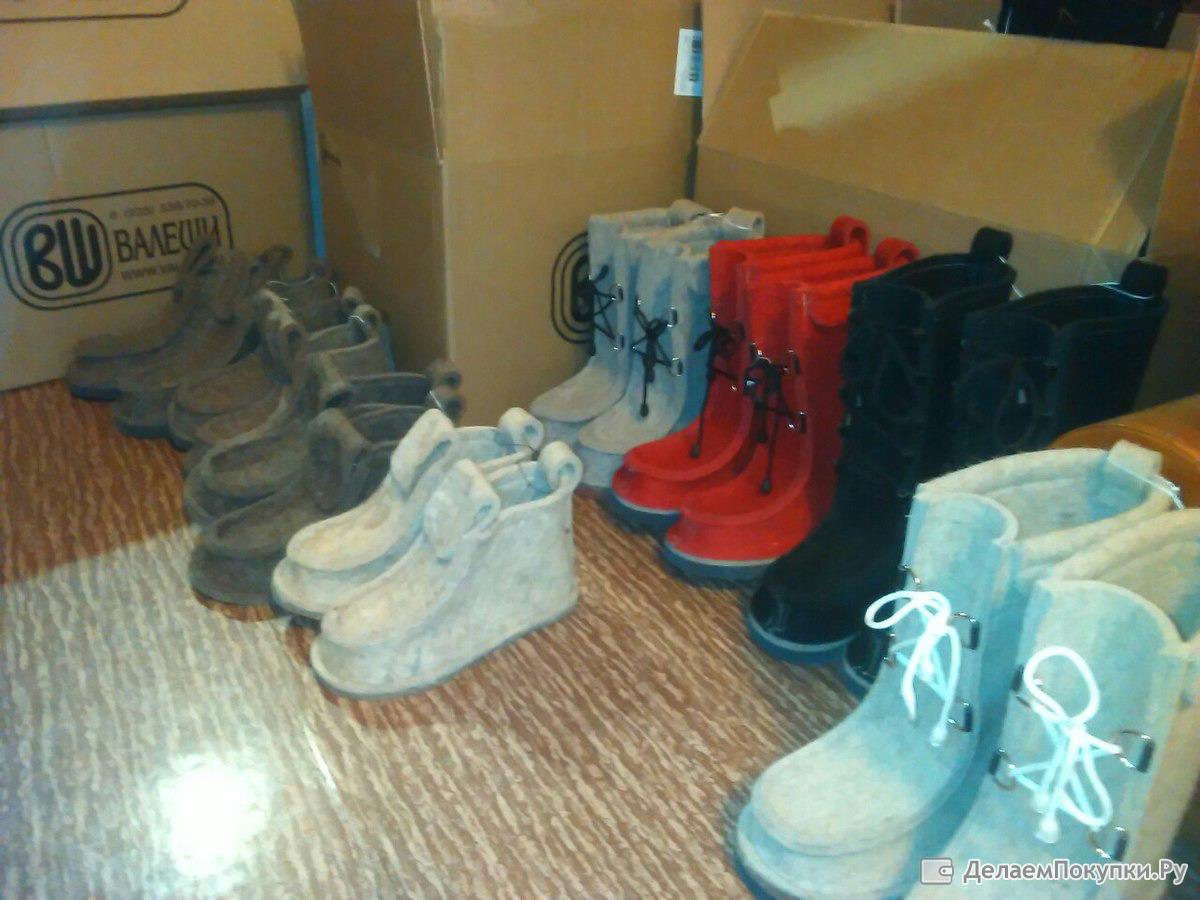 Детская профилактическая обувь интернет