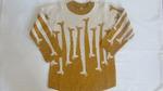 кофта жирафы 116-122