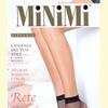 Minimi Rete - носки