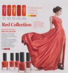 "РБ Лак д/ногтей ""RED Collection"""