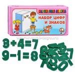 Магнитная Азбука: Набор цифр и знаков (52) 000394