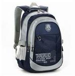 Школьный рюкзак--6658