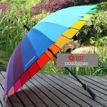 Зонт-трость Радуга - арт.000
