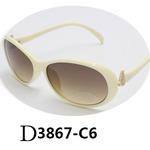 солнцезащитные очки-art:D3867