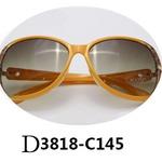 солнцезащитные очки--art:D3818
