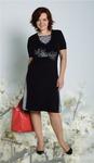 Платье- туника 551
