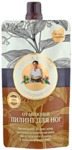 П.Р. БАНЬКА АГАФЬИ Пилинг д/ног от мозолей 100мл пекет /ЗАПАЙКА 10шт/