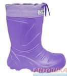 Сапоги резиновые Lemigo GRIZZLY фиолетовый
