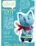 """Набор для изготовления игрушки """"Синий кот"""""""