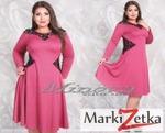 Платье Minova