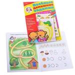 Книга Веселые домашние задания для детей (3-4 лет)141885