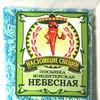 """Посыпка кондитерская """"НЕБЕСНАЯ"""" 50 гр."""