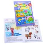 Книга Тестовые задания Окружающий мир для детей (5-6 лет)141895