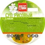 Суп рисовый с мясом, не требующий варки  (ПАКЕТ)
