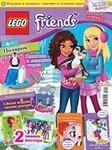 Журнал Лего друзья + конструктор