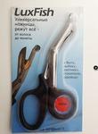 Универсальные ножницы LuxFish (Идеальны для отрезания плавников)