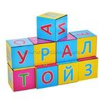 Кубики Буквы (9 шт.) 09-8152