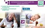 «Ф*Э*Й*Р*О*Н» для профилактики бактериальных заболеваний органов дыхания