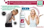 «М*О*Н*А*Р*И*С» для устранения вредного влияния бытовой плесени на органы дыхания