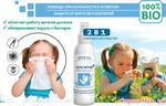 «С*Е*Н*С*И*Т*И*В» — для чувствительных людей склонных к аллергии