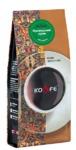 Кофе молотый Ирландский крем, (м) 200 гр БЕЗ РЯДОВ!!!!