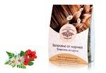 Чай для волос «Здоровье от корней», 60-70 гр